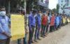 দিনাজপুরে ১০ দফা দাবীতে প্রান-আরএফএল গ্রুপের  কর্মচারীদের মানববন্ধন