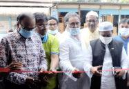 টাঙ্গাইলে যুগধারা'র নতুন কার্যালয়ের উদ্বোধন