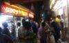 টাঙ্গাইলে ১৩০ টাকায় জয়কালীর মিষ্টি বিক্রি।। সরকারি নির্দেশ অমান্য
