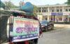 টাঙ্গাইলে করোনার সতর্কতামুলক প্রচারণায় জেলা তথ্য অফিস