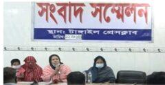 টাঙ্গাইলে কাউন্সিলর হাজী মোর্শেদের বিরুদ্ধে সংবাদ সম্মেলন