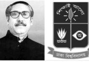 বঙ্গবন্ধু ও ঢাকা বিশ্ববিদ্যালয়  : ১৯৪৯ সালে বহিস্কার,২০১০ সালে প্রত্যাহার