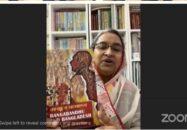 "Book Launching Ceremonyof ""Bangabandhu and Bangladesh"""