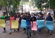 """Students' human chain demanding protection of JnU's central playground"""""""