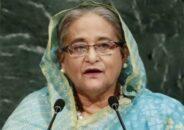 শিক্ষাব্যবস্থার আরো আধুনিকায়ন করতে হবে : শেখ হাসিনা